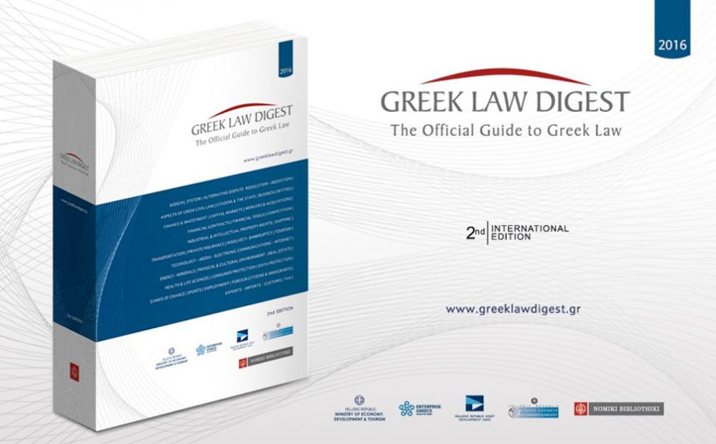 Blog and News - V&A | Greek Law Firm, Lawyers Greece