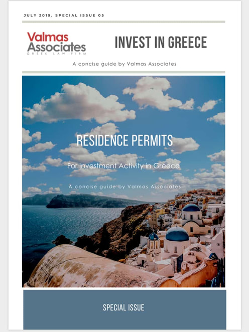 Investment Permits in Greece