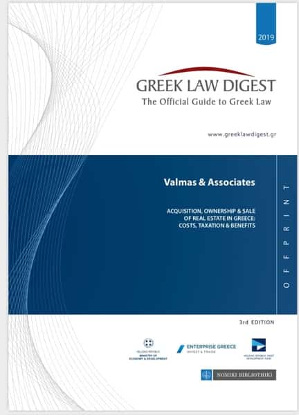 Property Law in Greece